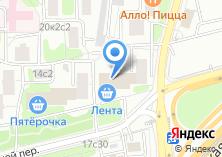 Компания «Сеть салонов кухонной мебели» на карте
