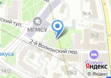 Компания «Нью-Дентал-XXI» на карте