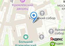 Компания «Большой Кремлевский дворец» на карте