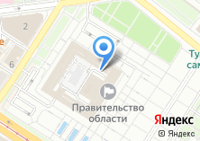 Компания «Министерство финансов Тульской области» на карте