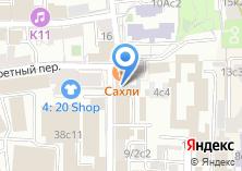 Компания «Сахли» на карте