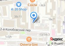 Компания «Полфрост Логистик» на карте