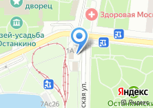 Компания «Магазин пончиков» на карте