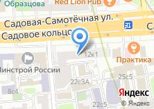 Компания «Арктайм» на карте