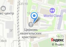 Компания «Вторая Московская Церковь Евангельских Христиан-Баптистов» на карте