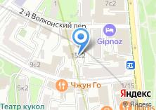 Компания «Амманн Руссланд» на карте