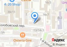Компания «ОДС Инженерная служба Тверского района» на карте