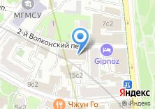 Компания «Микроген» на карте