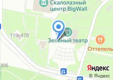 Компания «Всероссийская творческая мастерская эстрадного искусства им. Л.С. Маслюкова» на карте
