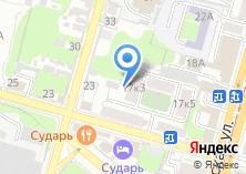 Компания «Арт-Ардалеон магазин самоваров» на карте