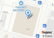 Компания «Fiat FAVORIT MOTORS» на карте