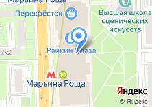 Компания «Райкин плаза» на карте