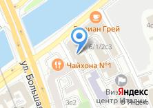 Компания «Российский авиационный консорциум» на карте