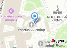 Компания «Успенский собор» на карте