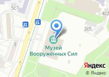 Компания «Mobys» на карте