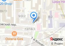 Компания «Сапрыкин и Пузырёва» на карте