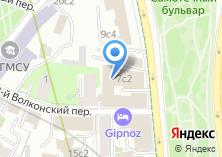 Компания «Федеральная Сетевая Компания Единой Энергетической Системы России» на карте