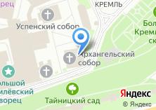 Компания «Архангельский собор» на карте