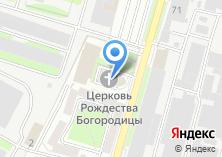 Компания «Пречистенский храм» на карте