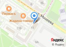 Компания «Строящееся административное здание по ул. Михеева» на карте