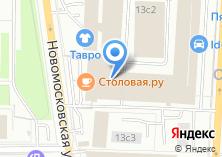 Компания «Русский охотничий журнал» на карте