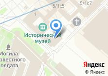 Компания «ProfBazar.ru Торговый Дом стройматериалов» на карте