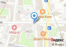 Компания «Афонское подворье» на карте
