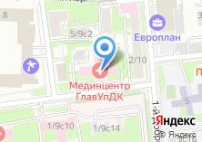 Компания «Прима КОРЛАЙН» на карте