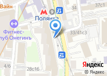 Компания «Мастерская по ремонту обуви на Большой Полянке» на карте