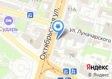 Компания «Сгомонь» на карте