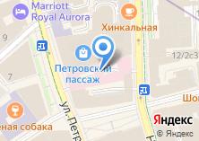 Компания «Onlinetours» на карте