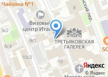 Компания «БЕЛМАКС» на карте