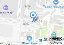 Компания «Турецкая обувь Dakkem» на карте
