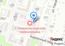 Компания «Стоматологическая поликлиника №2» на карте