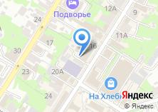 Компания «Парикмахерская на Пирогова» на карте