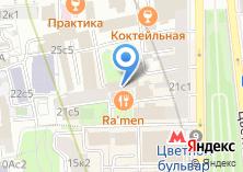 Компания «Ruskursy» на карте