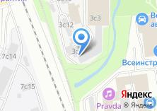 Компания «КлинСервис» на карте