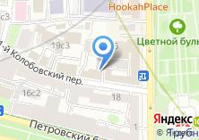 Компания «VisaClick» на карте