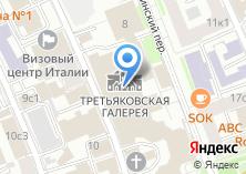 Компания «Государственная Третьяковская галерея» на карте