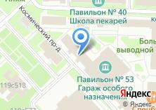 Компания «Дамо» на карте