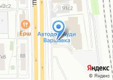 Компания «Ауди центр Варшавка автоцентр» на карте