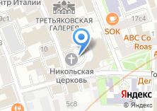 Компания «Храм-музей святителя Николая в Толмачах» на карте