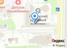 Компания «Магазин армянских продуктов» на карте
