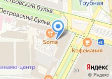 Компания «Uomodom» на карте