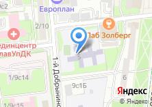 Компания «Детский сад №2336» на карте