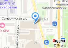 Компания «Испанский сервисно-визовый центр» на карте