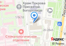Компания «АвтоСуп» на карте