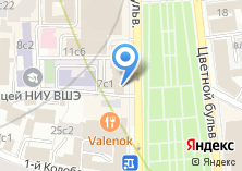 Компания «BB & Burgers» на карте