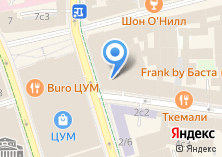Компания «Интурреклама» на карте