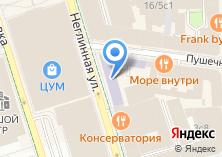 Компания «Высшее театральное училище (институт) им. М.С. Щепкина» на карте